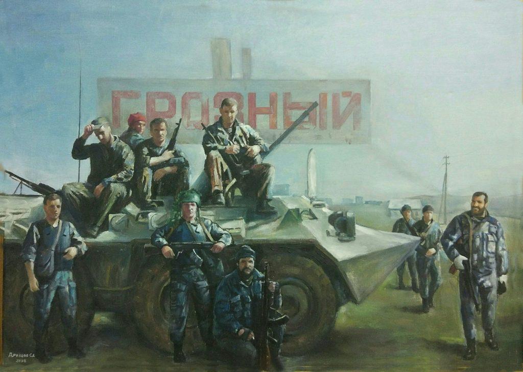 После штурма. Фотография на память. Дроздов С.А. Холст, масло, 50х70. 2011 г.