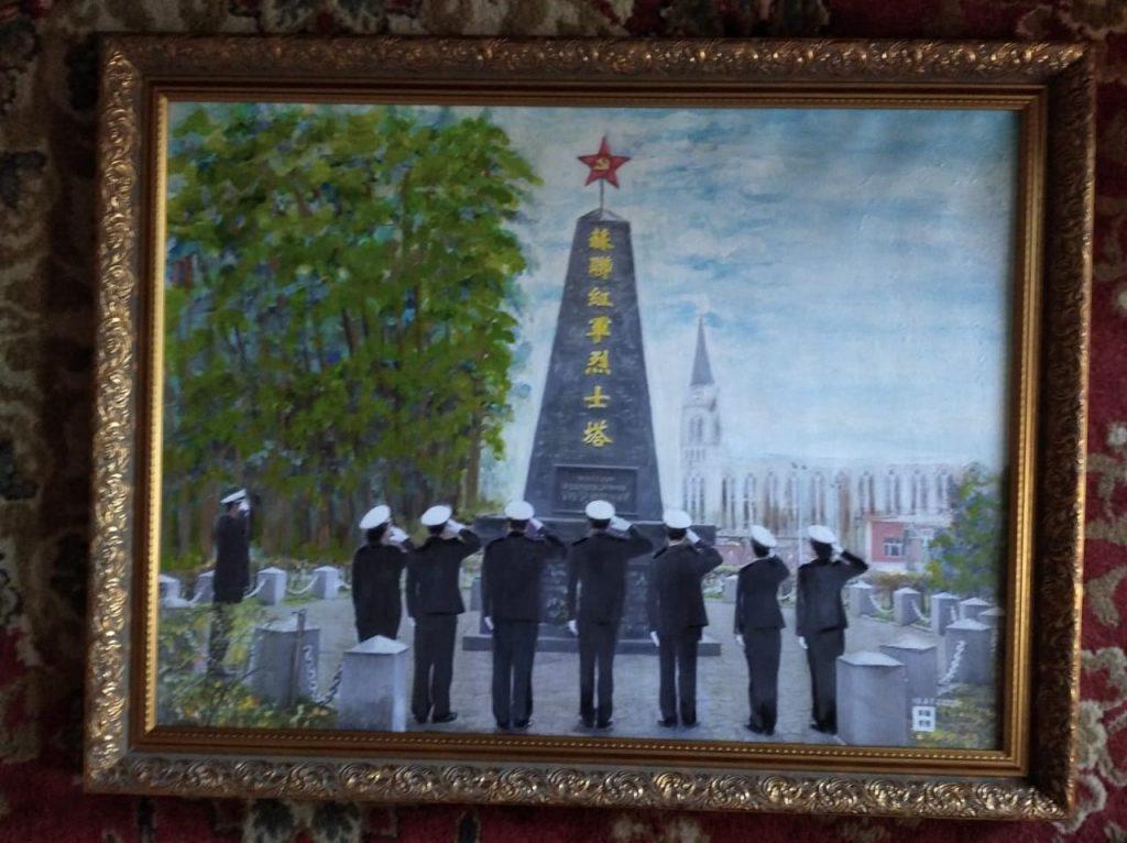 Памятник воинам советской Красной Армии, погибших при освобождении Северо-Востока  Китая от японских миллитаристов в августе - сентябре 1945 года в парке им. Ван Су г. Хэйхэ КНР. Хэйхэские таможенники возложили венок к памятнику 104 советским воинам 9 мая 2020 года и отдали почесть героям.